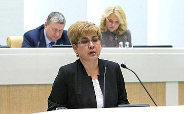 Парламентские слушания вСовете Федерации натему «Опараметрах проекта федерального бюджета на2018год инаплановый период 2019 и2020годов»