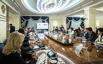 Встреча счленом Комитета помеждународным делам иобъединению Национального собрания Республики Корея, руководителем группы посотрудничеству сФедеральным Собранием РФ Чу Ми Э