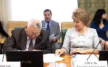 Егор Борисов иТатьяна Гигель