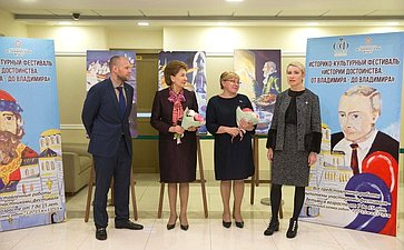 ВСовете Федерации состоялось открытие выставки работ победителей молодёжного историко-культурного фестиваля «Истории достоинства. ОтВладимира– доВладимира»