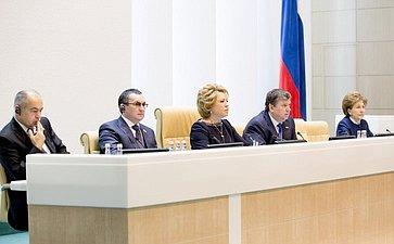 382-е заседание Совета Федерации