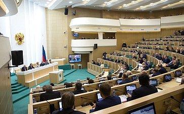 422-е заседание Совета Федерации