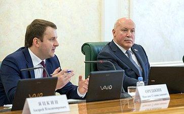 Максим Орешкин иДмитрий Мезенцев