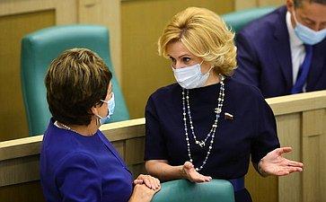 Екатерина Алтабаева иИнна Святенко
