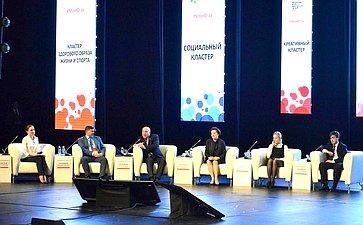 Д. Мезенцев принял участие вГражданском форуме общественного согласия вЮгре