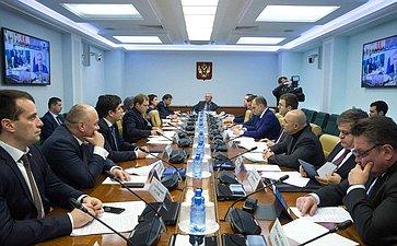 Расширенное совещание спредставителями органов государственной власти, ответственными заподготовку кЧМ-2018