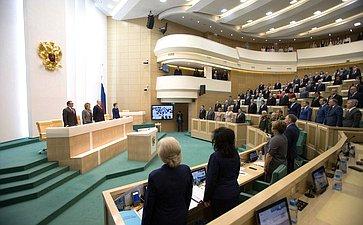 412-е заседание Совета Федерации