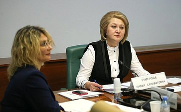 Научно-практический семинар натему «Основы государственной культурной политики: первые итоги реализации (региональный аспект)»