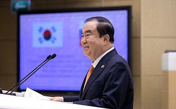 Мун Хи Сан