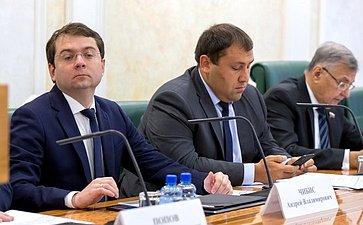 А. Чибис, М. Керимов иС. Жиряков
