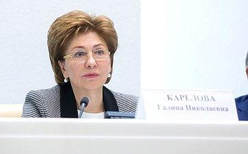 Г. Карелова провела Всероссийский молодежный законотворческий форум