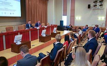 Секционные заседания VII Российско-Белорусского молодежного форума