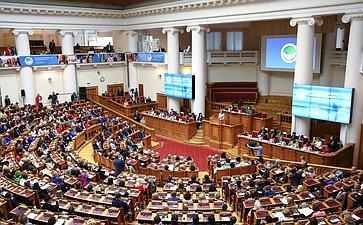 Пленарное заседание Второго Евразийского женского форума