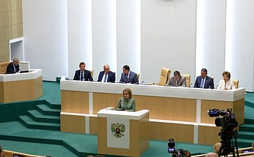 Председатель Совета Федерации Валентина Матвиенко подвела итоги весенней сессии