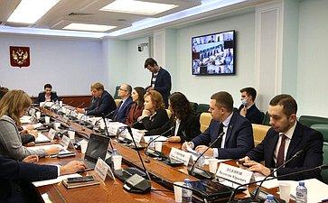 Заседание «круглого стола» сучастием членов Палаты молодых законодателей