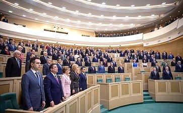 Сенаторы слушают гимн России перед началом 457-го заседания Совета Федерации