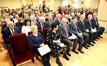 Торжественном мероприятии посвященное 110-летию образования скорой помощи Ярославля