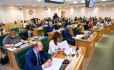 Парламентские слушания натему «Осовершенствовании законодательства всфере социальной поддержки населения»