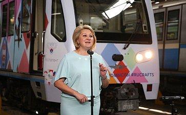 Лилия Гумерова приняла участие вцеремонии запуска тематического метропоезда «Народные промыслы»