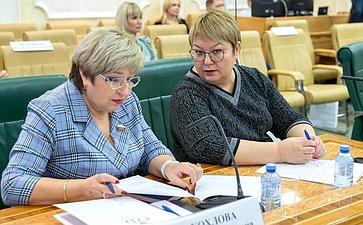 Ольга Хохлова иОльга Старостина