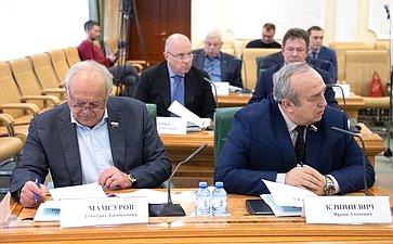Таймураз Мамсуров иФранц Клинцевич