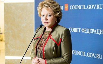 374-е заседание Совета Федерации Матвиенко
