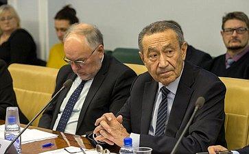 «Круглый стол» натему «Роль иместо РФФИ вподдержке научных проектов, направленных насоциально-экономическое развитие субъектов РФ»