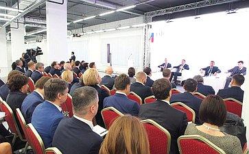 Заседание Совета поразвитию цифровой экономики натему «Цифровые регионы: лучшие практики истратегии развития»