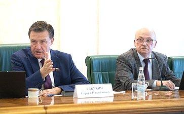 Семинар-совещание руководителей аналитических служб аппаратов законодательных (представительных) иисполнительных органов государственной власти субъектов РФ