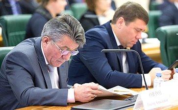 Парламентские слушания натему «Ореконструкции инфраструктуры региональных аэропортов ирасширении сети межрегиональных пассажирских авиационных маршрутов вРФ»