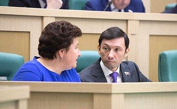 452-е заседание Совета Федерации
