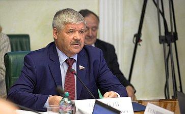 Расширенное заседание Комитета СФ поэкономической политике сучастием представителей Калужской области