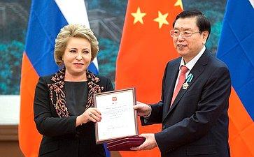Награждение Чжана Дэцзяна