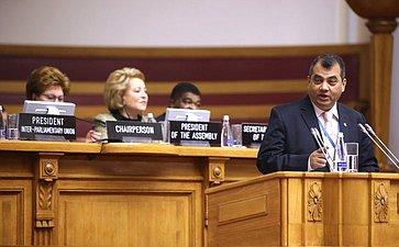 Форум женщин-парламентариев врамках 137-й Ассамблеи МПС