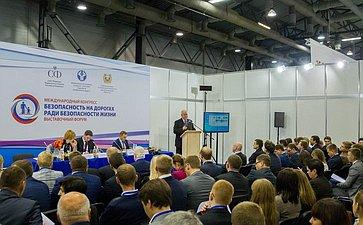 Круглые столы,состоявшиеся врамках Пятого Международного конгресса «Безопасность надорогах ради безопасности жизни»