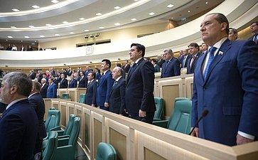 426-е заседание Совета Федерации