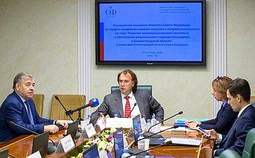 Встреча С.Лисовского спредставителями органов власти Калининградской области