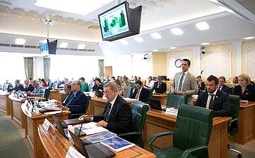 Расширенное заседание Комитета Совета Федерации поконституционному законодательству игосударственному строительству