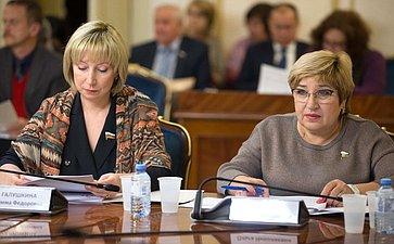 Римма Галушкина иОльга Хохлова