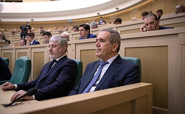 456-е заседание Совета Федерации