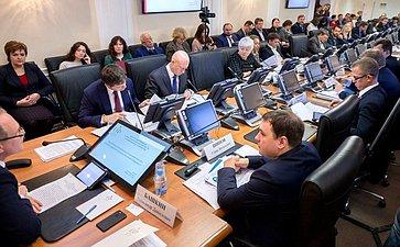 Парламентские слушания натему «Нормативное регулирование как ключевой институт развития цифровой экономики Российской Федерации»