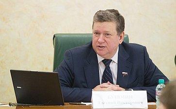 Заседание межрегионального банковского совета при СФ