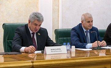 Виктор Бондарев иСергей Мартынов
