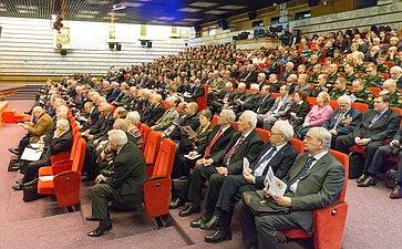 Международная научная конференция «Вторая мировая война исовременность»