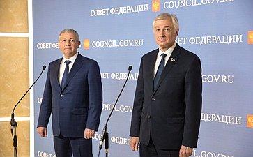 Делегация РСО-Алания приняла участие в«Днях субъекта РФ» вСовете Федерации