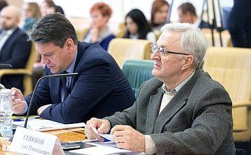 Заседание Совета поделам инвалидов натему «Новые подходы вобеспечении инвалидов техническими средствами реабилитации иперспективы развития отечественной реабилитационной индустрии»
