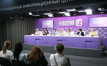 Выездная гостиная Евразийского женского форума