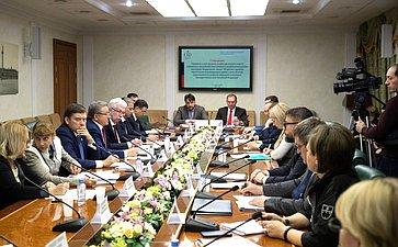 Совещание Комитета СФ побюджету ифинансовым рынкам