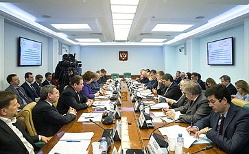 Совещание натему «Актуальные вопросы стратегического планирования изаконодательного обеспечения реализации государственной политики регионального развития РФ»