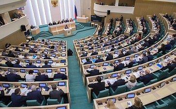 Зал вовремя 401 -го заседания Совета Федерации